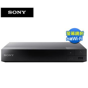 送藍光片《SONY》3D 藍光播放器 BDP-S5500