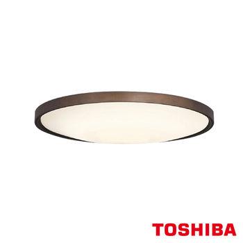 Toshiba LED 智慧調光 羅浮宮吸頂燈 木質版