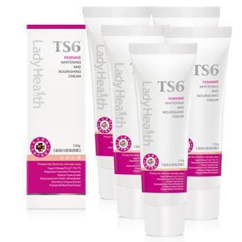 TS6 護一生超美白香氛誘霜(120ml)X5
