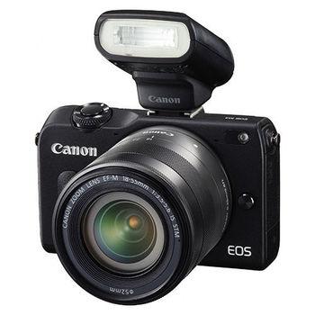 【送32G】Canon M2 18-55mm + 22mm + 90EX 二代 (公司貨)