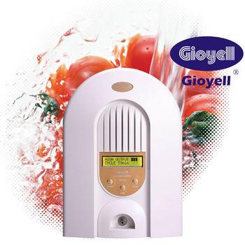 【Gioyell 】活氧生成機 GW-250 (蔬果洗淨機,O3臭氧機,蔬果清洗機)