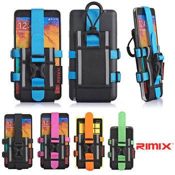■升級加大款!! 容納6.1吋手機 Rimix疾風臂帶■慢跑 自行車 夜跑 路跑 調整型運動臂帶 臂包