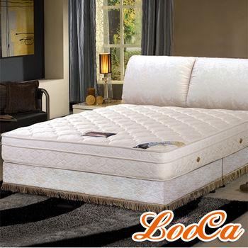 《贈乳膠枕》LooCa 頂級風華記憶乳膠三線獨立筒床墊(雙人)