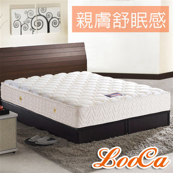 LooCa 小資天絲獨立筒床墊(加大)