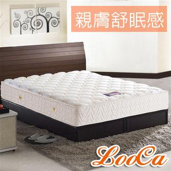 LooCa 小資天絲獨立筒床墊(雙人)