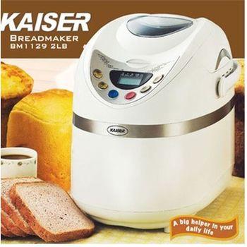 Kaiser威寶多功能麵包製造機
