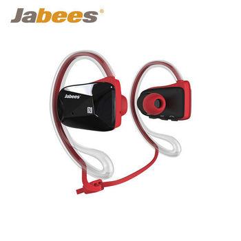 Jabees Bsport 藍芽4.0立體聲運動型耳機-紅色