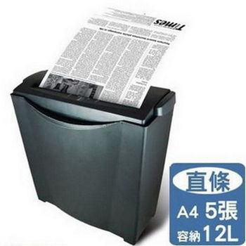【利百代】直條式專業多功能碎紙機 (LB-0909)