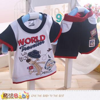 魔法Baby~專櫃款男寶寶短袖套裝~k41347