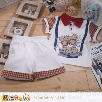 魔法Baby~專櫃款男寶寶短袖套裝~k41330