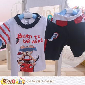 魔法Baby~專櫃款男寶寶短袖套裝~k41323