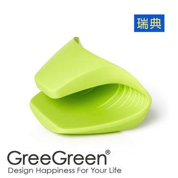 瑞典【GreeGreen】料理防燙防滑手套(綠色)P000804