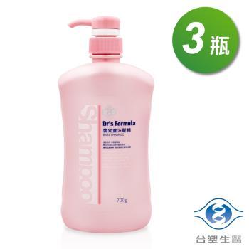 台塑生醫 嬰兒洗髮超值3件組(嬰幼童洗髮精*3)