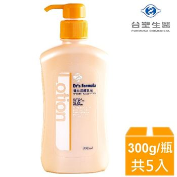 台塑生醫 嬰兒潤膚超值5件組(嬰兒潤膚乳液*5)