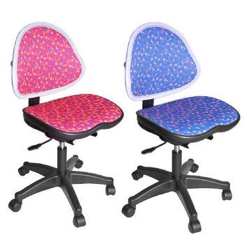 【凱堡】123透氣無扶手電腦椅/辦公椅(二色)