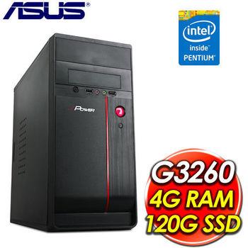 華碩H81平台【極速颶風Pro】Intel G3260雙核/120G高速SSD/4G記憶體/DVD燒錄電腦