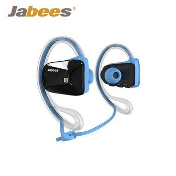 Jabees Bsport 藍芽4.0立體聲運動型耳機-藍色