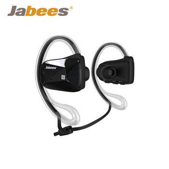 Jabees Bsport 藍芽4.0立體聲運動型耳機-黑色
