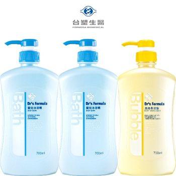 台塑生醫 嬰兒沐浴洗髮超值3件組(嬰兒沐浴精*2+泡泡香浴露*1)