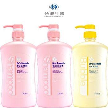 台塑生醫 嬰兒沐浴洗髮超值3件組(嬰幼童洗髮精*2+泡泡香浴露*1)
