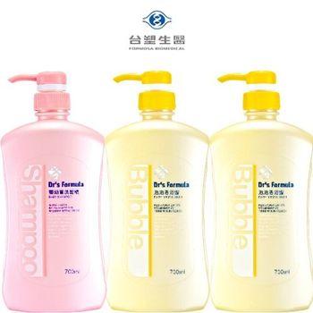 台塑生醫 嬰兒沐浴洗髮超值3件組(嬰幼童洗髮精*1+泡泡香浴露*2)
