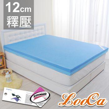 LooCa 雙效防水12cm記憶護頸床墊組-雙人