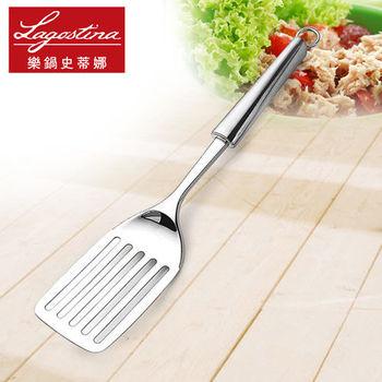 【Lagostina樂鍋史蒂娜】Kitchen Tools 不鏽鋼炒鍋鏟