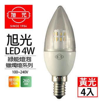 旭光 LED 4W 綠能燈泡 蠟燭燈 黃光4入