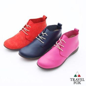 Travel Fox(女)簡愛娃娃高筒靴 - 深藍
