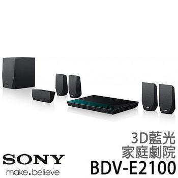 SONY 新力 BDV-E2100 3D 藍光家庭劇院組