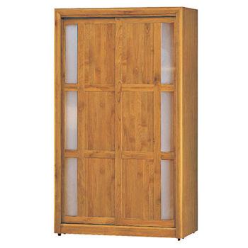 【顛覆設計】韋恩正赤陽木4尺衣櫃