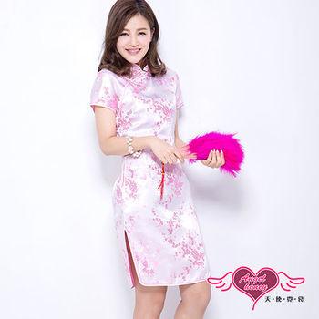 天使霓裳 古典美人 性感旗袍裝 角色扮演服(粉F)-L101019