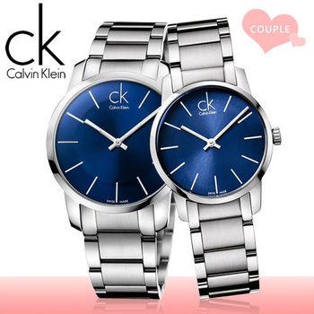 【瑞士 CK手錶 Calvin Klein】甜蜜浪漫情侶對錶(K2G2314N+K2G2114N)