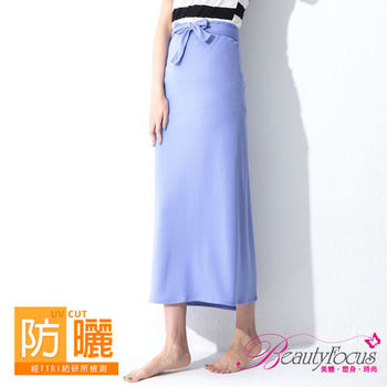 【BeautyFocus】台灣製抗UV認證吸排防曬裙(4410/藍紫色)