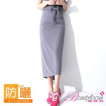 【BeautyFocus】台灣製抗UV認證吸排防曬裙(4410/深灰色)