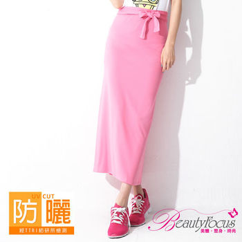 【BeautyFocus】台灣製抗UV認證吸排防曬裙(4410/蜜桃色)