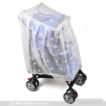 嬰兒傘車推車蚊帳