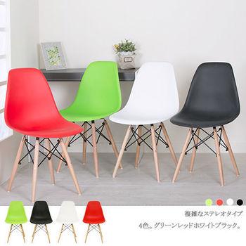 【DIJIA】復刻椅2入{送椅墊x1}/餐椅/休閒椅(4色可選)