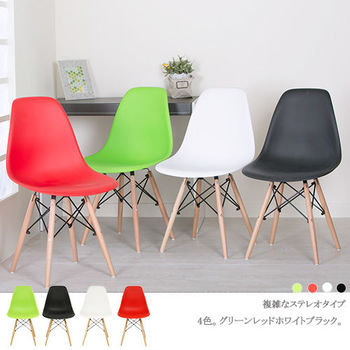 【DIJIA】復刻椅4入{送椅墊x2}/餐椅/休閒椅(4色可選)