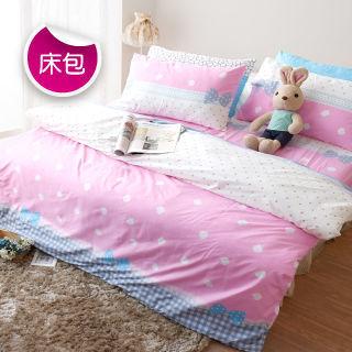 【R.Q.POLO】公主日記  絲棉柔-單人二件式床包枕套組(3.5尺)