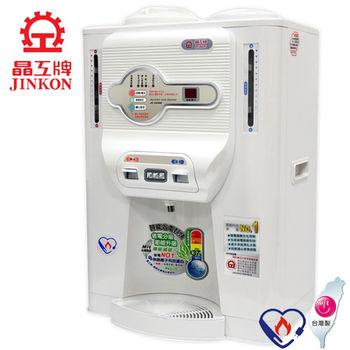 【晶工】溫熱全自動開飲機/JD-5426