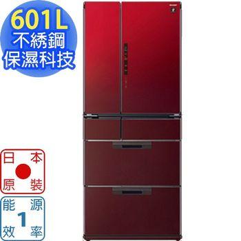 『SHARP』 ☆ 夏寶 601L 六門鏡面變頻冰箱(SJ-GF60X/ SJ-GF60X-R琥珀紅)