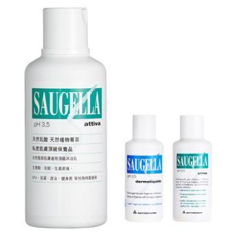 SAUGELLA賽吉兒 pH3.5菁萃潔浴凝露【加強型】500ml(加贈潔浴凝露50mlx2)