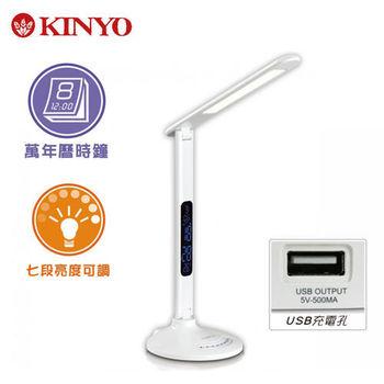 KINYO 7段調光萬年曆觸控LED護眼檯燈 PLED-865