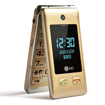 【iNO】CP100 極簡風3G老人手機+原廠電池+座充+8G記憶卡