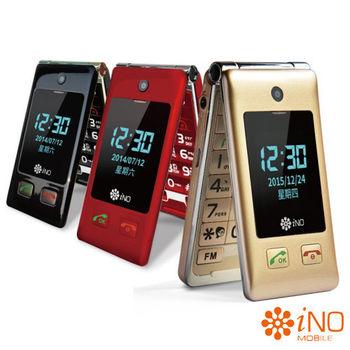 【iNO】CP100 極簡風3G老人手機 -送原電+專用座充+手機袋