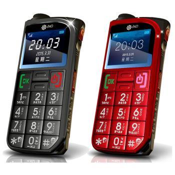 【iNO】CP39極簡風老人御用手機3G版+手機袋