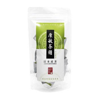 康敏茶糖 (20顆/袋)