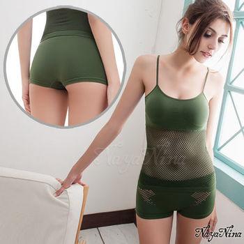 【Naya Nina】愛褲!無縫透氣洞洞中低腰平口褲S-XL(軍綠)