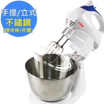 【勳風】手提/立式兩用304不鏽鋼美食攪拌機(HF-215)